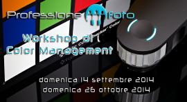 colormanagement_workshop